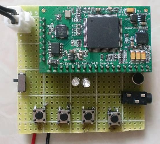 数字有线对讲机/485矿井通讯模块/半双工模块
